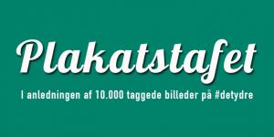 Plakatstafet i samarbejde med 215, KLAM, VisseVasse, Høgh Interieur & Wonderhagen
